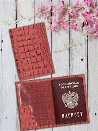 Кожаная <b>обложка для паспорта KIN</b> 9698224 в интернет ...