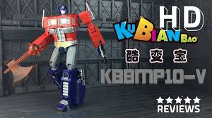 Kubianbao KBBMP10-V Voyager Scale Masterpiece <b>Optimus</b> Prime ...
