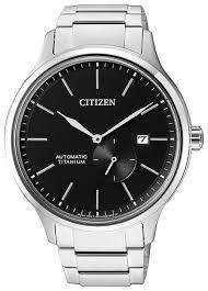 Наручные <b>часы CITIZEN</b> NJ0090-<b>81E</b> — купить по выгодной цене ...