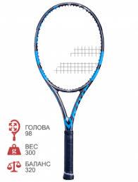 Теннисные <b>ракетки</b> BABOLAT с доставкой в Москве | Купить ...
