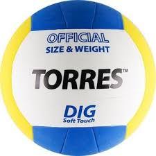 Спорт Бюро. <b>Мяч волейбольный TORRES</b> Dig