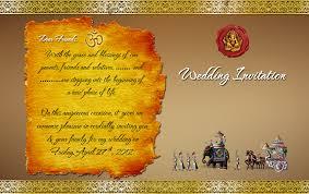 editable hindu wedding invitation cards templates n wedding invitation card design n