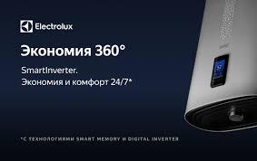 <b>Газовые</b> водонагреватели — купить на Яндекс.Маркете