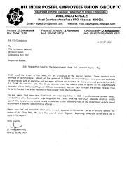 request for salary increase letter request for salary increase letter makemoney alex tk