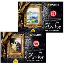 <b>Альбом для рисования</b>, А4, 24 л., гребень, выборочный лак, 120 г ...