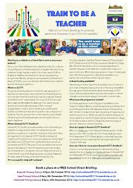 haworth primary school get into teaching select print range