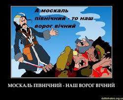"""""""За что в отставку?"""" - Нищук утверждает, что его высказывания о юго-востоке Украины исказили пророссийские силы - Цензор.НЕТ 7125"""