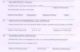 standard forms west bengal govt employees wbxpress life certificate of a pensioner family pensioner