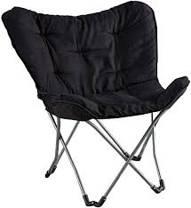 Mainstay Butterfly chair - Chairs - Amazon.com