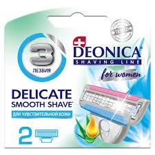 <b>Deonica for</b> women (Деоника) <b>Кассеты</b> сменные 3 лезвия 2шт