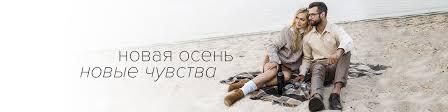 <b>DINO RICCI</b> | Обувь и аксессуары | ВКонтакте