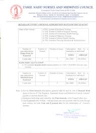 tamil nadu nurses midwives council the institution management system i m s continuance of provisional recognition for the academic year 2016 2017 will be kept pending by this council