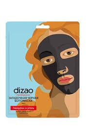 <b>Ботомаска для лица</b> DIZAO Чувственная тканевая 3d улитка ...