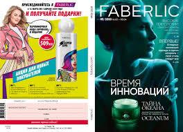 Faberlic №05/2020 16.03 - 05.04.2020 by Black Satynn - issuu