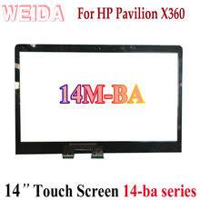 Выгодная цена на <b>Hp X360</b> Сенсорный Экран Замена ...