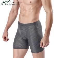 <b>2019</b> New <b>Summer Ice Silk</b> Boxers Men Quick Dry Panties Male ...