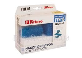 <b>Набор фильтров Filtero FTH</b> 16 для пылесоса Thomas купить по ...