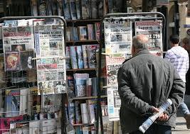 Αποτέλεσμα εικόνας για Τα πρωτοσέλιδα των κυριακάτικων εφημερίδων