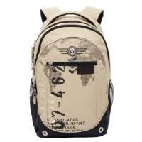 Рюкзак, песочный | Купить с доставкой | My-shop.ru