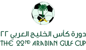 Coupe du Golfe des nations de football 2014