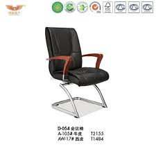 China <b>High Quality</b> Black <b>Leather Office</b> Furniture Visitor <b>Leather</b> Chair