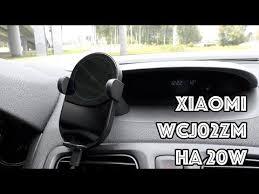 Беспроводное и быстрое автомобильное <b>зарядное устройство</b> ...