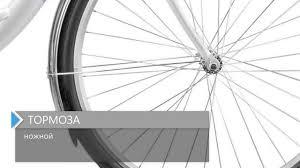Обзор <b>велосипеда STELS Navigator 345</b> Lady 2018 - YouTube
