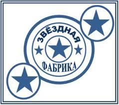 Картинки по запросу выпускной в детском саду фабрика звезд