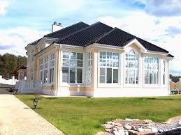 صورة صور بيوت جاهزه