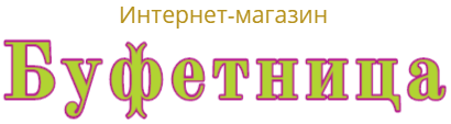 <b>Покрывала</b> | bufetnitsa.ru