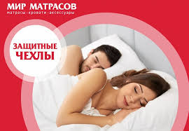 <b>Чехол Askona Plush</b> Cover
