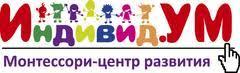 Вакансия Педагог <b>раннего</b>, дошкольного, школьного <b>развития</b> ...