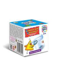 <b>Kribly Boo</b> - каталог 2020-2021 в интернет магазине WildBerries.by