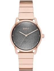 <b>Часы DKNY</b> (ДКНУ): купить оригиналы в Волгограде по низкой ...