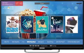 """Купить <b>телевизор Asano</b> 32LH7030S 31,5"""". Цена на телевизор ..."""