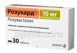 <b>Розукард</b> цена в Москве от 608 руб., купить <b>Розукард</b>, отзывы и ...