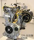 Двигатель тойота королла двигатель 1zr
