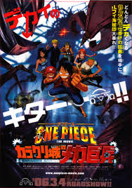 One Piece 7: El Soldado Mecha Gigante Del Castillo Karakuri Online Completa Sub Español Latino