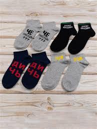 Набор <b>мужских носков Good</b> shop 13799863 в интернет ...