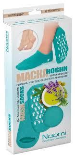 Купить <b>Naomi</b> Маска-<b>носки</b> увлажняющие гелевые KZ 0483 200 г ...
