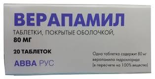 <b>Верапамил</b> таб.п.п.о. <b>80 мг</b> №<b>50</b> — купить по выгодной цене на ...