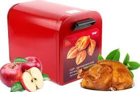 Шкаф жарочный <b>КЕДР</b> ШЖ-0.625/220 красный купить по низкой ...