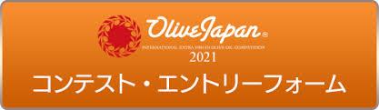 <b>OLIVE JAPAN</b> 2021 - Trade show,Symposium and International ...