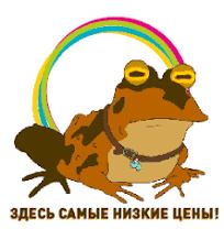 Купить Запчасти для телефонов недорого – от 20.00 руб.