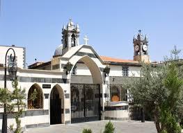 Catedral de Nuestra Señora de la Dormición