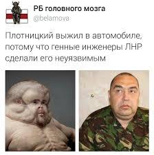 """Плотницкий возомнил себя царем и """"зачищает"""" всех неугодных. Цыпкалов не повесился, а был убит его личной охраной, - экс-спикер """"парламента"""" """"ЛНР"""" - Цензор.НЕТ 5771"""
