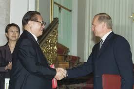 2001 Sino-<b>Russian Treaty</b> of Friendship - Wikipedia