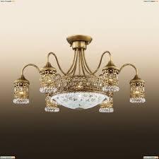 <b>Потолочная люстра</b> Odeon Light <b>Salona 2641</b>/<b>9C</b> - купить в ...