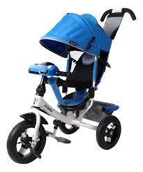 Детские <b>велосипеды Moby Kids</b> - купить детские <b>велосипеды</b> ...