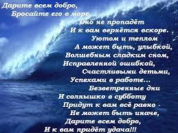 Завершились масштабные учения десантников на Николаевщине - Цензор.НЕТ 8175